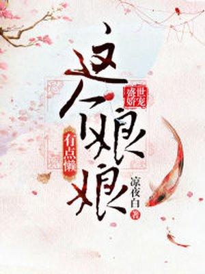 2019年小小说排行榜_小说排行榜 2019最新小说排行榜 日照小说网