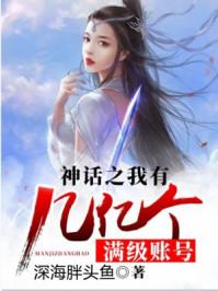 2019言情小说排行_2019小说红文畅销榜 言情小说排行榜