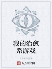 恶女系列:强掳冷王心(完本)