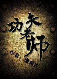 [古穿今]杨桃记事