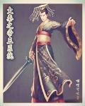 大秦之帝王系统