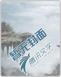 九龙求凤:妖娆太上皇