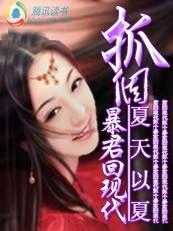 【15更】黑帮女:抓个暴君回现代