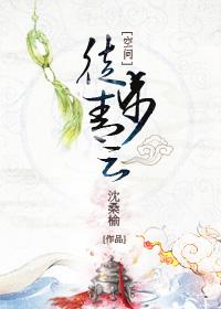 徒步青云(空间)