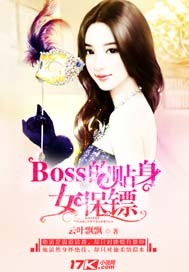 Boss����������