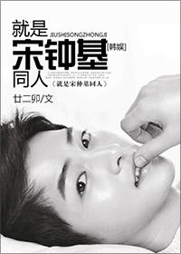 [韩娱]宋你一老公