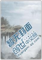 龍神传:沧海藏神
