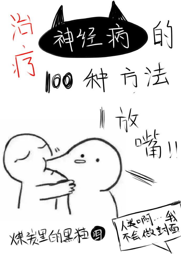 [�촩]��������100�ַ���