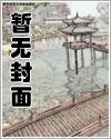 纵马江湖道