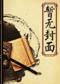 [综]福寿仙
