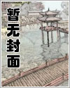 七剑之仗剑江湖