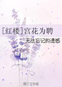 ����ΪƸ[��¥]