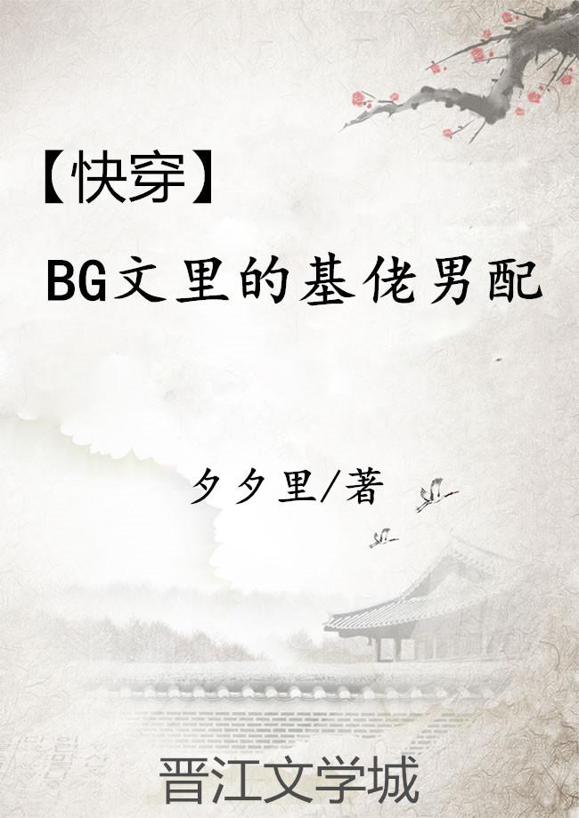 [�촩]BG����Ļ�������