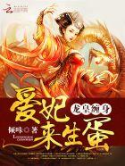 绝色符师:龙皇的狂傲妃
